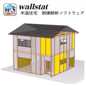 wallstat