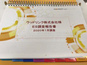 20200225-1